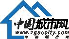 中国城市网